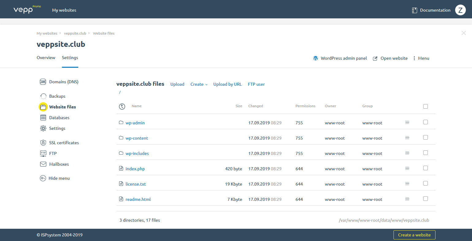 The Vepp file manager